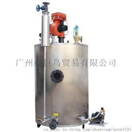 蒸汽发生器锅炉全自动燃油蒸汽不锈钢商用锅炉