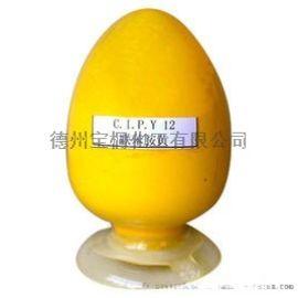吹膜拉丝用联苯胺黄双偶氮颜料黄12着色力高