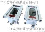 三光束對射外殼防爆光柵探測器