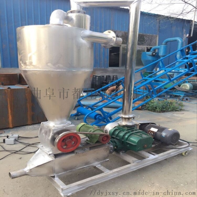 无泄漏大豆吸粮机 电动风力输送机xy1