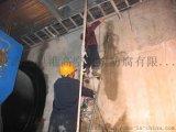 承德市地下室堵漏, 地下车库补漏, 地下室补漏
