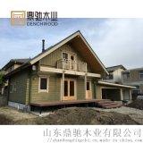 木製木屋 海邊度假區休閒木屋採摘園別墅預裝配房屋