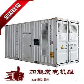 东莞发电机组收购 东莞道滘发电机组收购