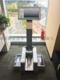 三维脚型扫描仪 3D足部扫描 足部测量 脚型扫描