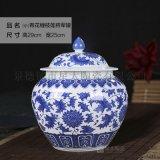 景德镇陶瓷密封罐 将军罐生产厂家
