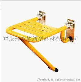 重庆无障碍浴凳A卫生间折叠浴椅A尼龙上翻淋浴椅