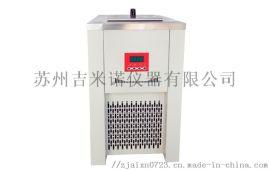 高低温恒温循环槽(-40℃~180℃)
