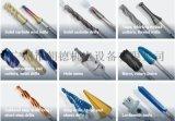 广州朝德机电 KARNASCH铣刀 220360.0060.050  220360.0080.080
