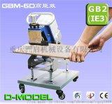 GBM-6D手提式自动坡口机