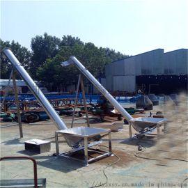 移动式螺旋提升机供应商 不锈钢管式螺旋上料机xy1