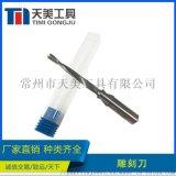 雙刃銑刀 木工刀具數控雕刻刀鎢鋼銑刀非標定製
