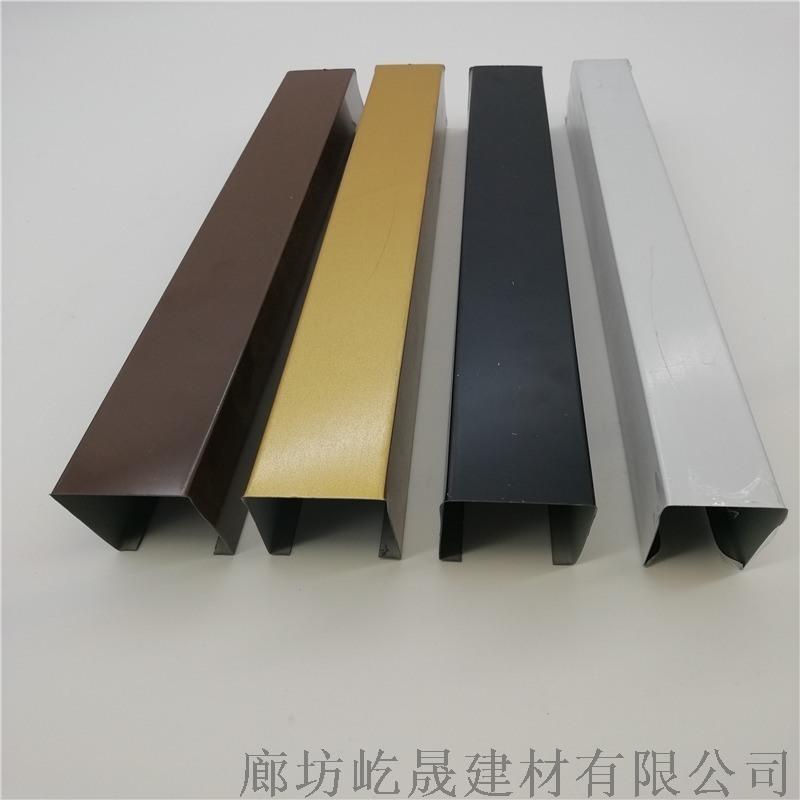 铝木纹方通装饰吊顶 定制黑色白色铝镁方通出厂价直销