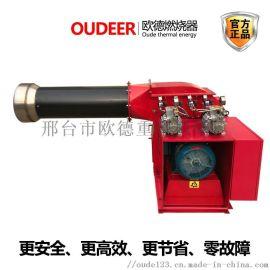 供应重油燃烧机 煤焦油燃烧器焦炉煤气燃烧机
