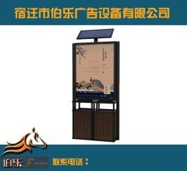 伯樂廣告供應唐山廣告垃圾箱、太陽能垃圾箱