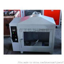 建筑保温材料燃烧性能检测装置(SYL-14)