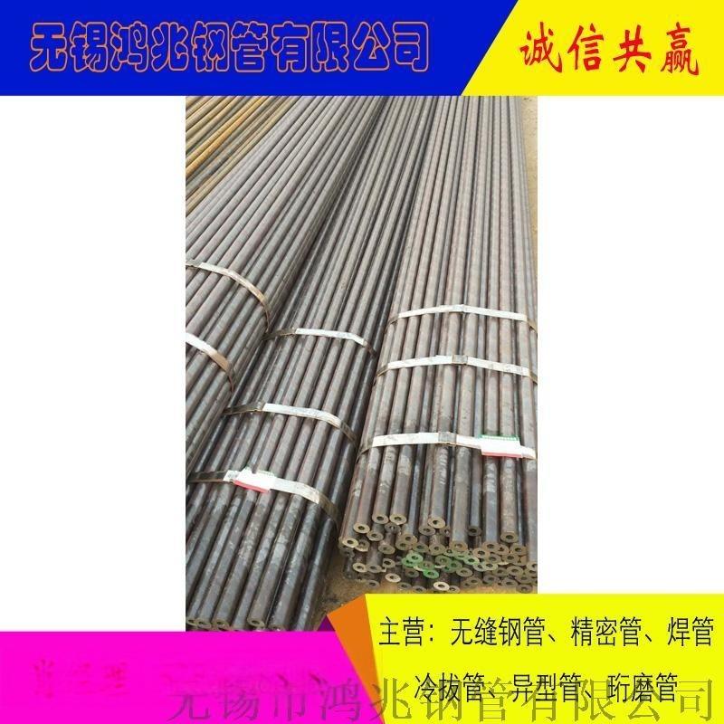10#无缝钢管 无锡无缝钢管