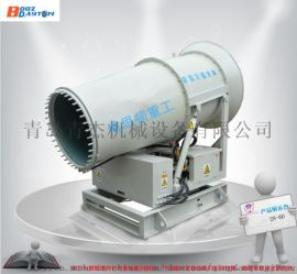 青岛青杰|雾炮|自动型雾炮|工程洗车设备
