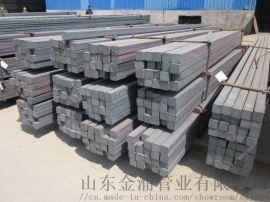 方钢定制   方钢现货  方钢制造