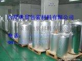 设备包装抽真空铝箔复合膜,机械防潮包装铝箔真空膜