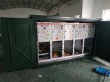 DFW供電系統開閉所