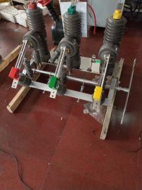 四川地区zw32-12F智能型真空断路器