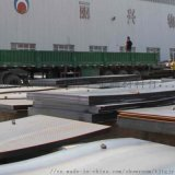 天津熱軋板材唐鋼壓力容器3.0mm熱軋板庫存充足