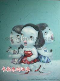 四川成都原创油画/墙体彩绘艺术/国画