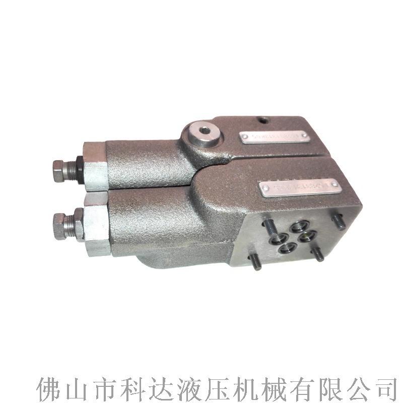 液压泵精密件  液压泵多功能阀