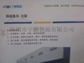 深圳拖车/盐田拖车/蛇口拖车