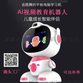 4.3寸AI视频教育智能机器人