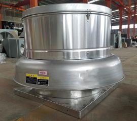 RTC-575全铝制离心式屋顶风机 **铝制通风机