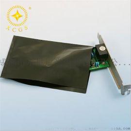 浙江温州供应电子产品通用包装袋PE黑色遮光袋导电袋