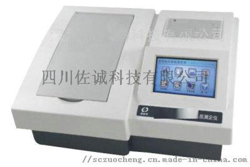 MULP-8C/8D型多参数水质测定仪
