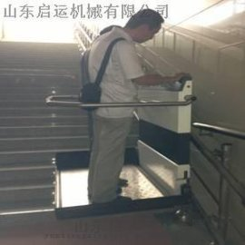 鞍山市 抚顺市  启运老年人座椅电梯价格  家庭  楼梯升降机 斜挂式无障碍电梯