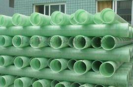 玻璃钢电缆套管生产厂家