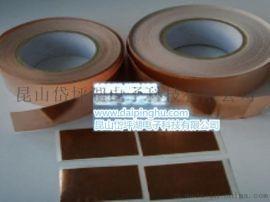 单导铜箔胶带单导电胶纸 纯铜自粘屏蔽胶带5厘米宽批发包邮