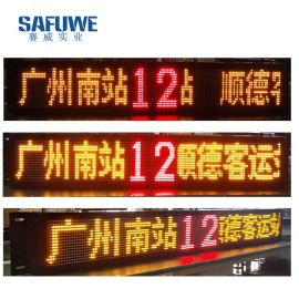 LED显示屏 LED单色显示屏 双色LED显示屏 LED全彩屏生产厂家