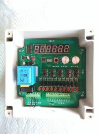 喷砂机脉冲控制仪