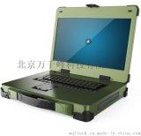 RPC-H0XX 北京万千峰Haswell平台军工笔记本,军用无风扇笔记本