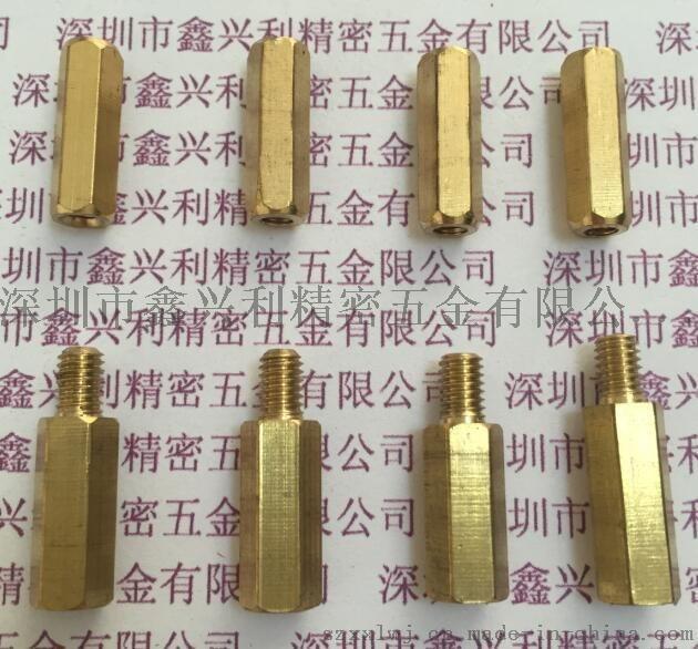 深圳 内外牙铜柱 阴阳隔离柱 控制板支撑铜柱M3/M4M5
