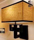 走廊楼道中式壁灯 布艺新中式壁灯 方形现代中式壁灯厂家