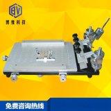 博維科技 BV-3040A 手動高精密小型錫膏印刷機 桌面式手印臺絲印機 SMT貼片機生產線