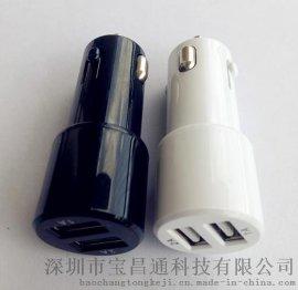5V2.4A双USB私模车载充电器 车载手机充电器 智能识别车载充电器