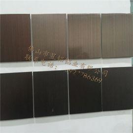 拉丝氧化古铜色门窗材料铝合金 6063艺术门表面处理铝型材