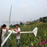 廠家供應 風光互補 併網 低風速 10KW風力發電機
