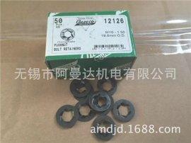 AUVECO代理商进口不锈钢垫片12126