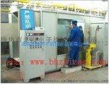 全自动静电喷粉设备流水线潍坊北海电子涂装