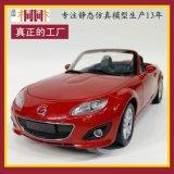 厂家定制仿真合金汽车模型 汽车模型厂家 汽车模型制造 1: 18 轿车模型
