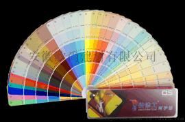 【厂家直销】阜阳 外墙 乳胶漆 装修工弹性拉毛漆 批发代理