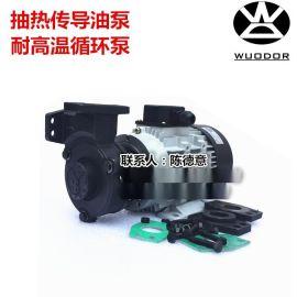 元欣YS-15C泵高温泵模温机泵1.5KW